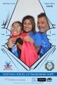 ParkinsonSuperwalk2017-0130-PRINT